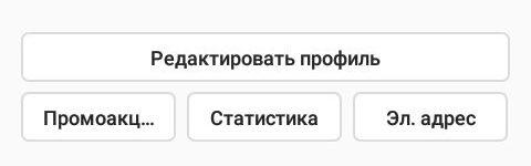 Бизнес-аккаунт инстаграм