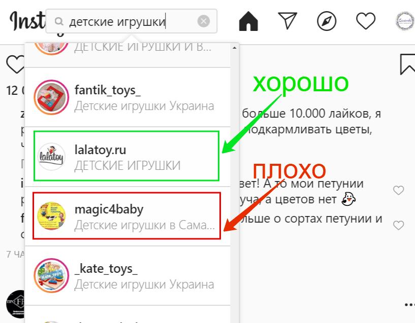 Аватарка инстаграм