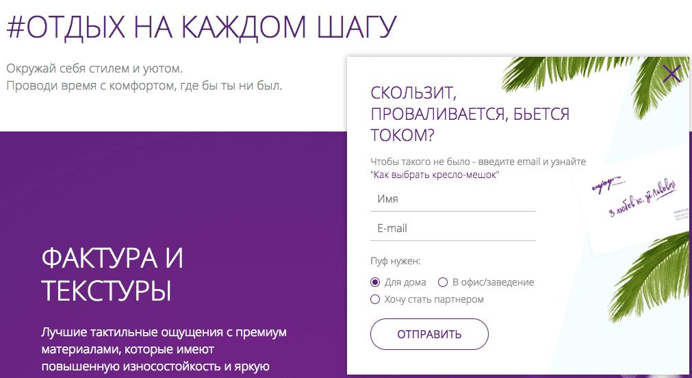 Форма подписки_4