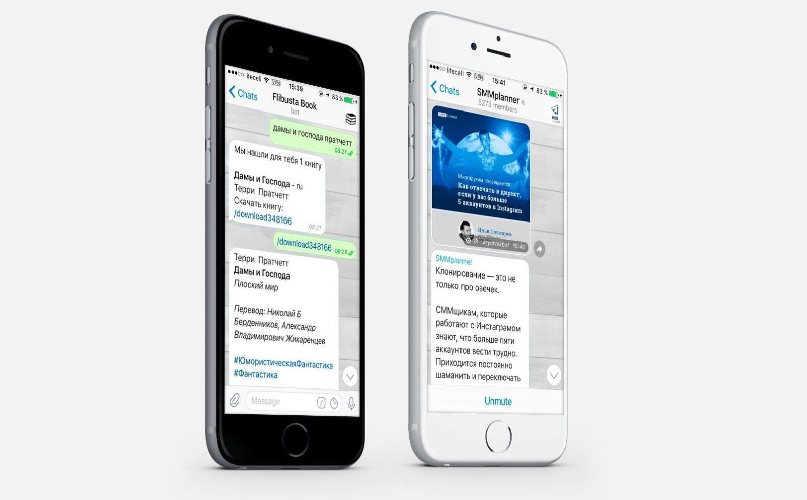 Чат-бот Telegram